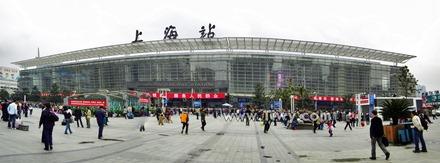 shanghai-railway-station
