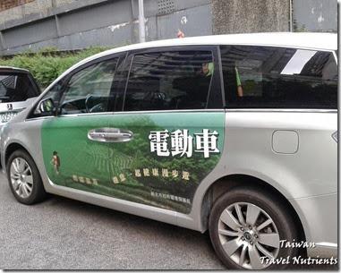 坪林低碳旅行 (4)
