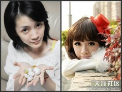 chinese girls makeup before and after  (28)