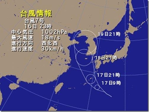 taifuu17_2012