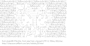 [AA]Hiiragi Tsukasa (RakiSta)