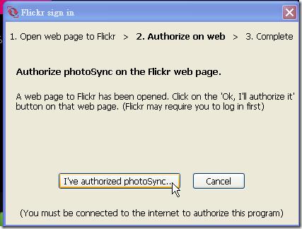 flickr sync-04