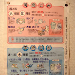 garbage sorting instructions at my house in Tokyo, Tokyo, Japan