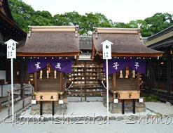 Glória Ishizaka - Shimogamo Shrine - Kyoto - 15