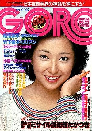 Goro - 771124