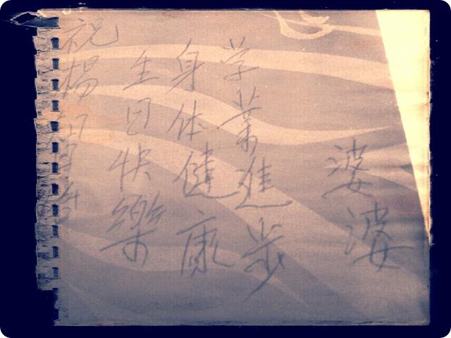by kimzhiyi