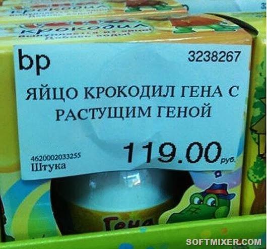 1341343333_1_12_thumb[10]