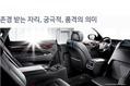 2013-Hyundai-Equus-23