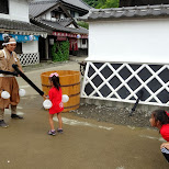teaching the kids some sword fighting in Nikko, Totigi (Tochigi) , Japan