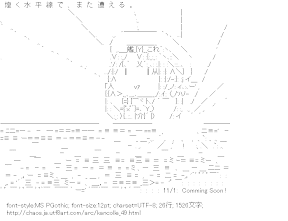 [AA]エラー娘 (艦隊これくしょん)