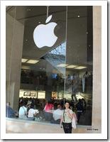 Comprei meu iPhone 4 branco!!!!