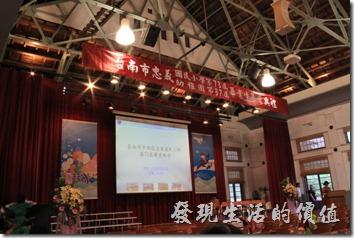 參加台南市忠義國小畢業典禮