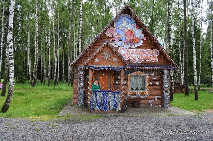 Станьково Дед Мороз домик
