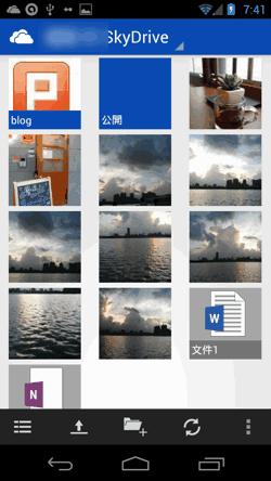 SkyDrive app-05