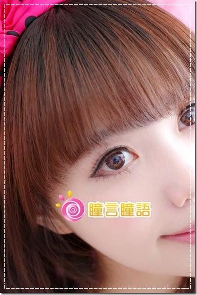 華子分享---GEO-Eyes-Cream-霜淇淋巧克力10