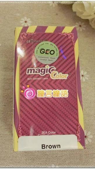 韓國GEO隱形眼鏡-GEO Sparkling 火花四色咖2