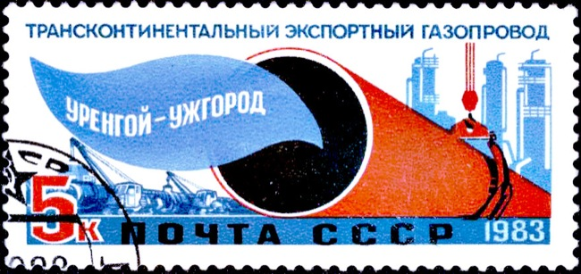 CC Photo Google Image Search.  Source is upload.wikimedia.org  Subject is Gas Soviet_Union_stamp_1983_CPA_5445.jpg