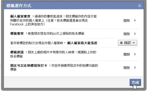 facebook sub-10