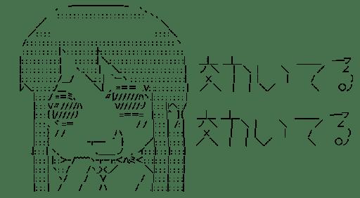 真木夏緒「効いてる効いてる」 (恋愛ラボ)
