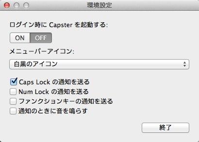 1mac app utilities capster