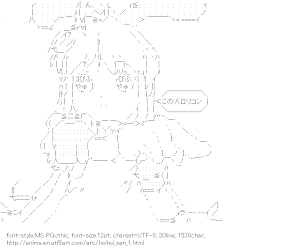 [AA]ID-3 Hoihoi-san (HoiHoi-san)