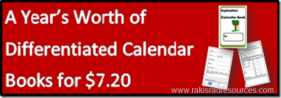 Differentiated Calendar Books from Raki's Rad Resources - On Sale December 1st and 2nd, 2014