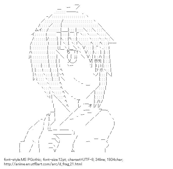 D-Frag!,Mizukami Sakura