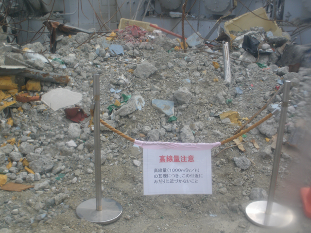 Fukushima Daiichi Nuclear Power Station rubble around reactor building 3, 21 May 2011. Radioactive debris of 1,000 mSv/h was found in this area. TEPCO
