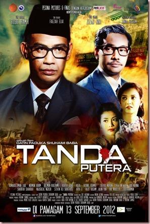 Tanda Putera - wikimedia