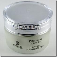 whitening cream24H for skin Stewell  - كريم لتفتيح البشرة24 ساعة Stewell