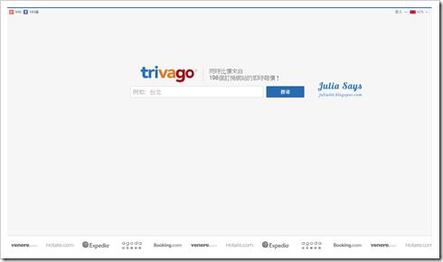 trivago00