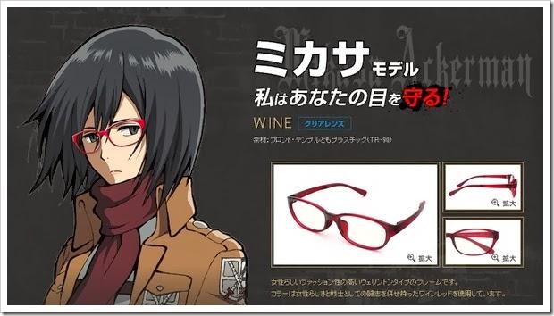 shingeki-no-kyojin-glasses-03