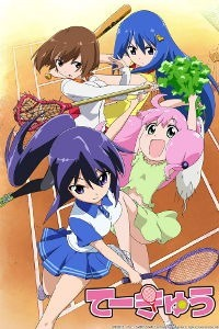 Teekyu promotional image showing the four colorful main girls in wild mid-tennis playing