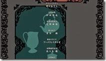 Kuroshitsuji Book of Murder - 02 -74