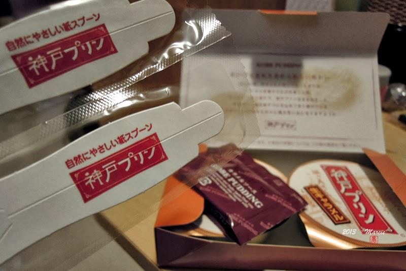 日本 關西 購物 京阪 神戶プリン