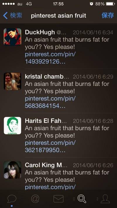 pinterest-hacked-01.jpg