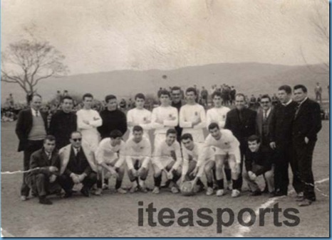 asteras 5-3-1962