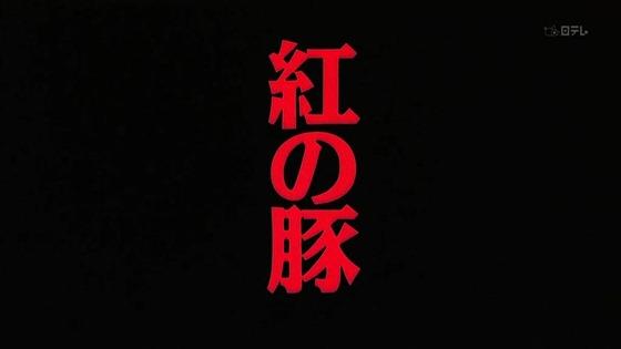 人人-紅豬.mkv_20120811_191524.219