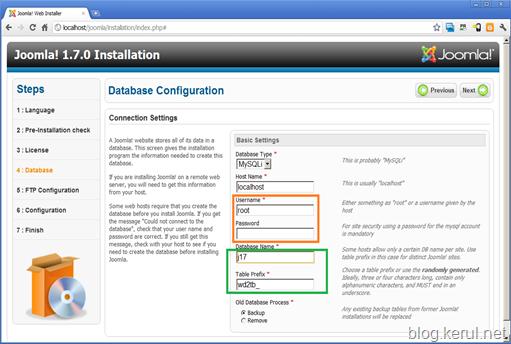 pasang Joomla! 1.7 - skrin tetapan pangkalan data