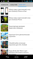 Screenshot of Ukrainian news AllNews