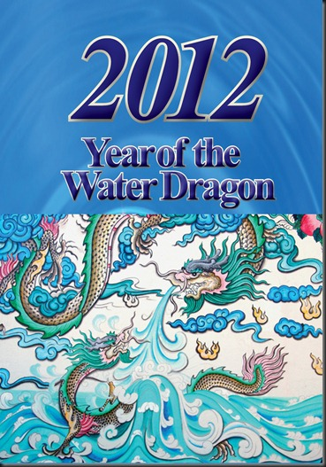 2012-year-of-the-water-dragon-cover