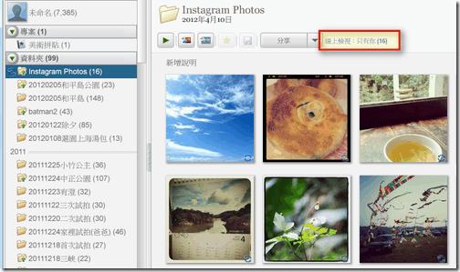 instagram dropbox google -09
