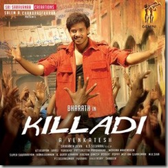 Download-Killadi-2013-Mp3-Songs-Online[1]