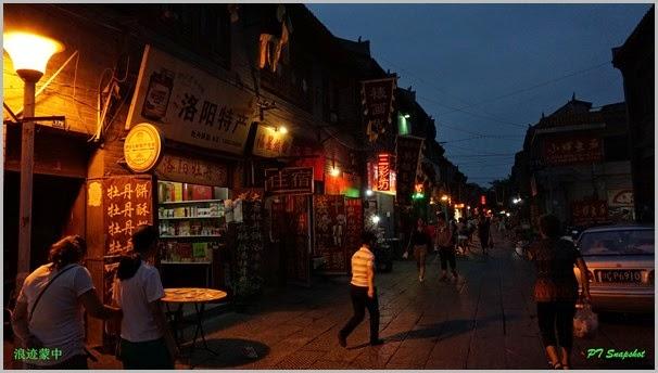 洛阳老城街