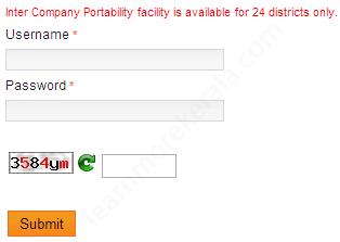 portability log in gas