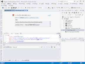 XAML_UI_Designer_Hangup.png