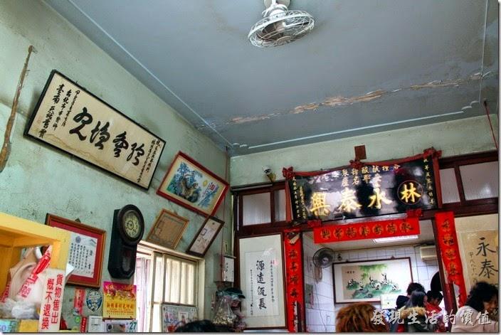 安平老街上的林永泰興蜜餞百年老店內掛了許多的匾額。