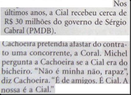 20120527_cial2
