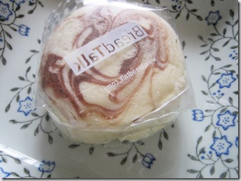 bread talk marble sponge cake, 240baon
