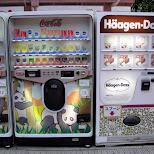haagen daz vending machine in ueno in Ueno, Tokyo, Japan